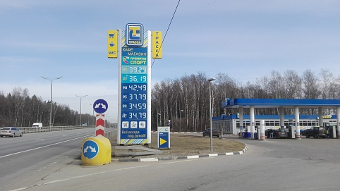 "Gas station ""TRASSA"""
